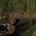 Suzhou Canals, China